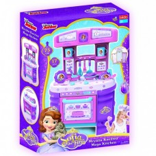 Sofia The First cyprus CXC Toys & Babies