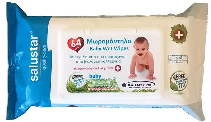 Salustar Baby Zero Wipes Cyprus 10 Boxes Cxc Toys Amp Babies