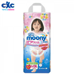 cyprus baby diapers moony