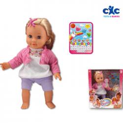 ΜΑΡΙΝΑ-cxctoys-limassol-dolls