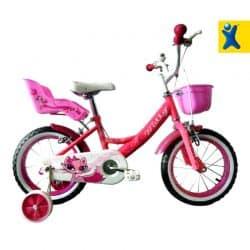 girls bicycle cyrpus